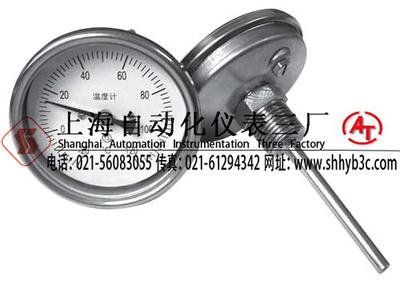 WSS-302軸向型雙金屬溫度計价格