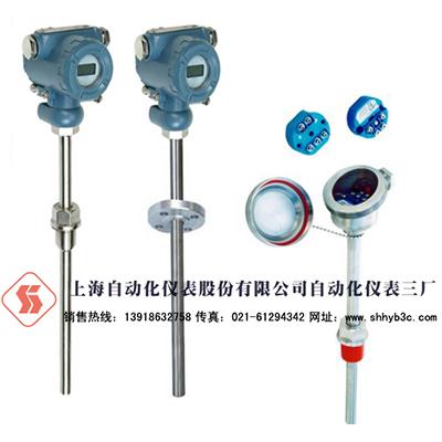 SBWR-2480/131一體化溫度變送器上海自動化儀表