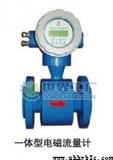 一体式LDCK電磁流量計