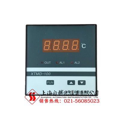 XTMD-100智能數字顯示儀上海自動化儀表六廠