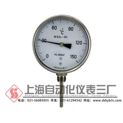 WSS-501雙金屬溫度計 上自仪三厂