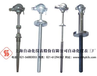 WRNM-130高溫耐磨熱電偶 上海自動化儀表