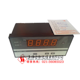 XTMA-100智能數字顯示儀上海自動化儀表六廠